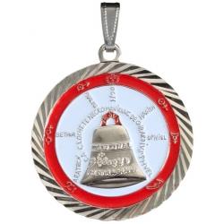 Médaille de la Chance