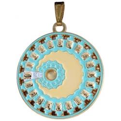 Médaille du Calendrier Maya